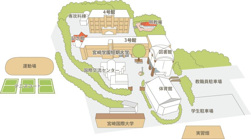 平成28年3月新校舎が完成しました。